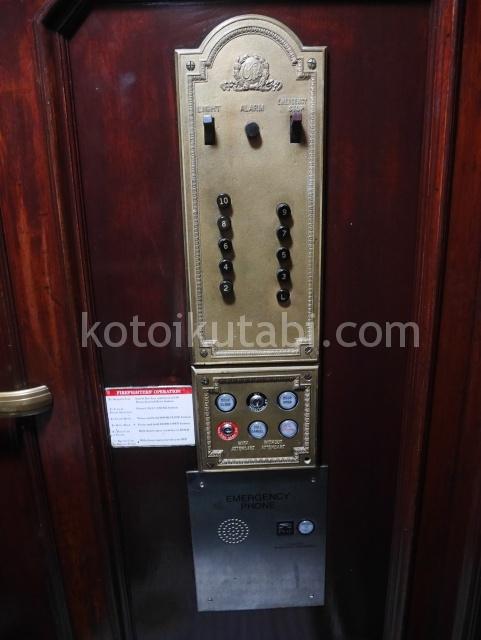 サンフランシスコAirbnbエレベーター