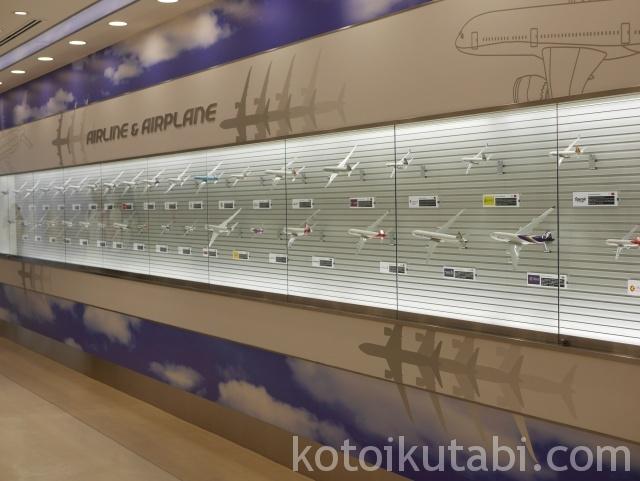 羽田空港国際ターミナル飛行機の模型