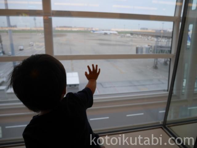 羽田空港国際ターミナル搭乗ゲートの窓から