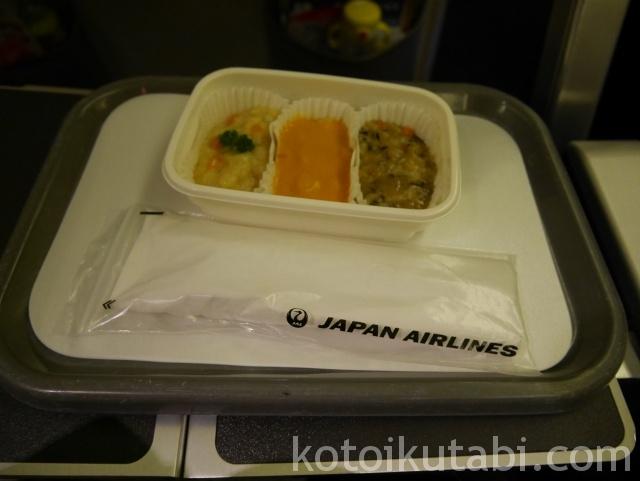 JAL幼児食