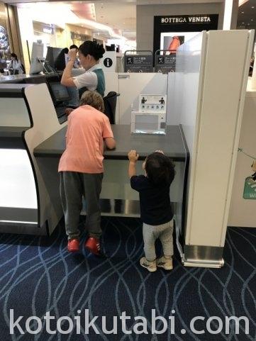 アメリカ人の子どもと遊ぶ