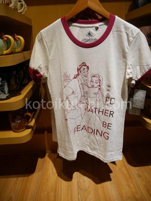 サンフランシスコのディズニーストアで売られていた美女と野獣Tシャツ