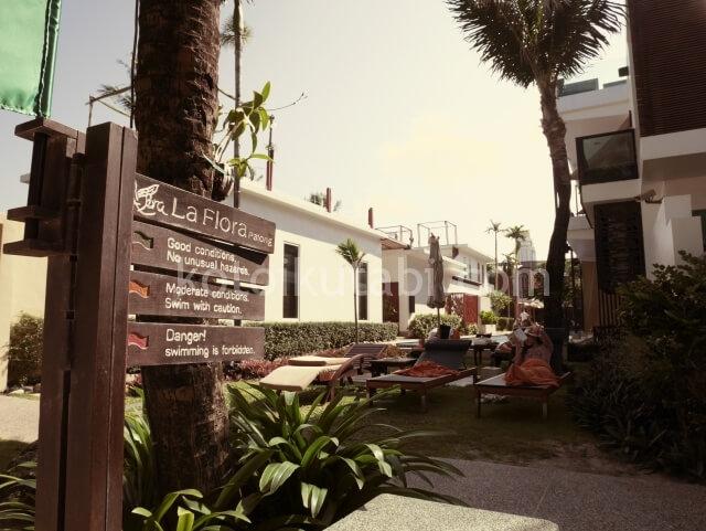 ラフローラリゾートパトンのビーチからの入口