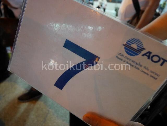 プーケット空港タクシー乗り場の番号札