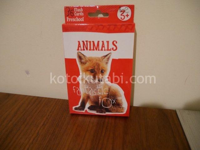 Targetで買った動物のフラッシュカード
