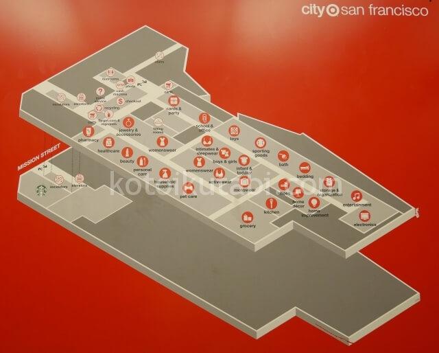 サンフランシスコTargetのフロアマップ