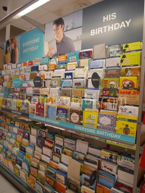 サンフランシスコのターゲット店内カードコーナー
