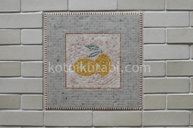 フェリービルディング内の壁のタイル(レモン)
