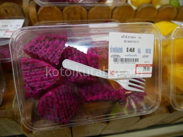タイのスーパーで売っていたドラゴンフルーツ