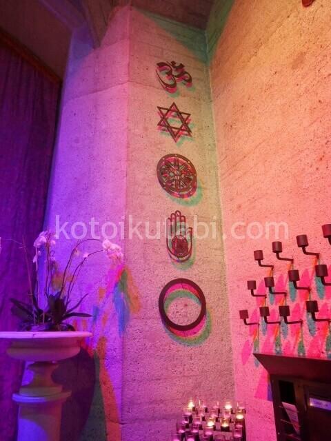 グレース大聖堂の宗教シンボル