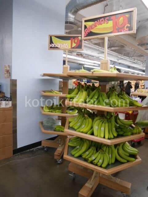 トレジョの青すぎバナナ