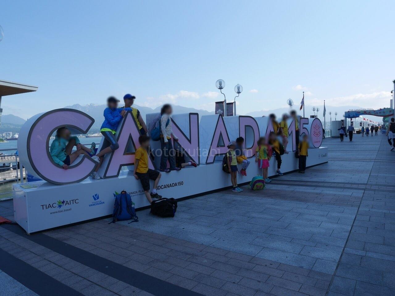 カナダプレイスに設置されていたカナダ150周年のオブジェ