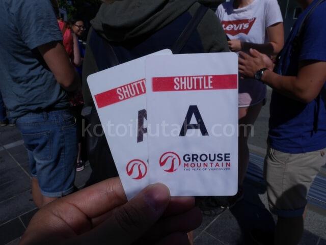 グラウスマウンテン行きシャトルバスの整理券