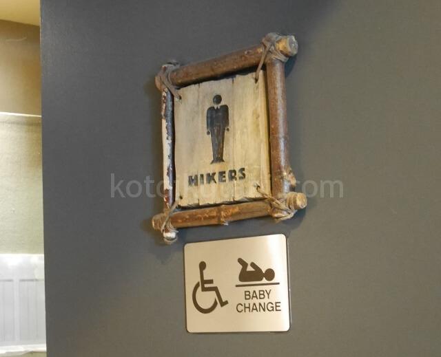 グラウスマウンテンのトイレ