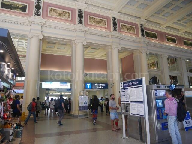 ウォーターフロント駅