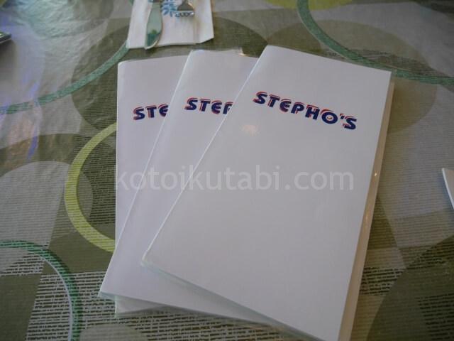 STEPHO'Sのメニュー