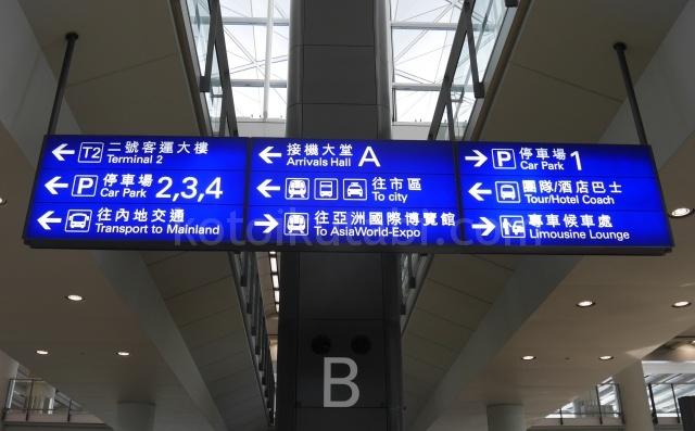 空港の案内図