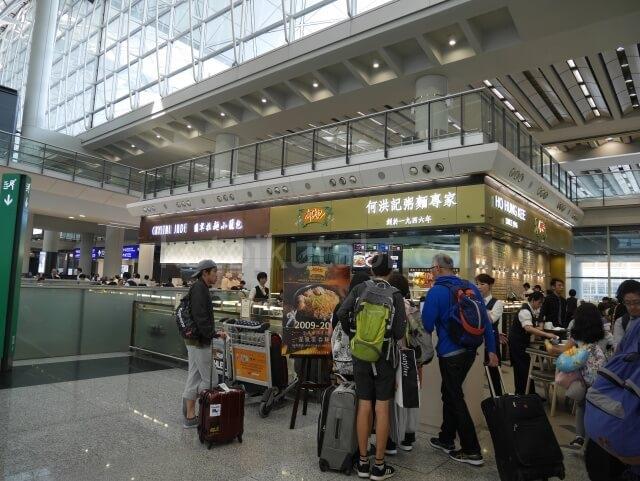 香港空港のCrystal Jade