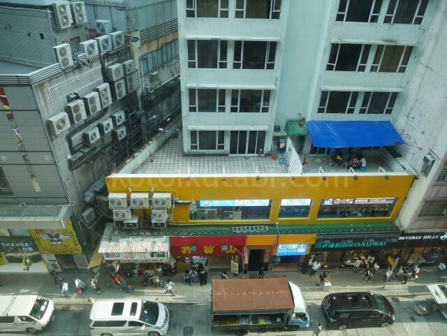 パークホテル香港の6階からの眺め