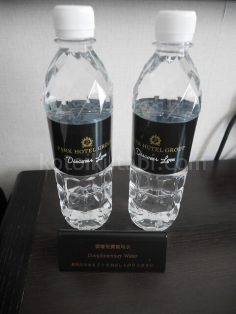 パークホテル香港の部屋の様子