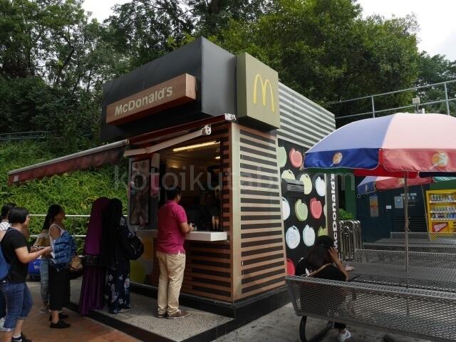 九龍公園の園内にあったマクドナルド売店