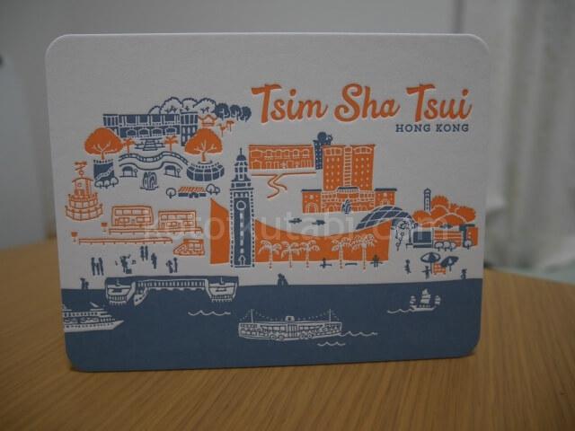 香港のお土産(ポストカード)
