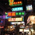 【香港2017】オープントップバスで夜のネイザンロードを走るスリル満点なツアー