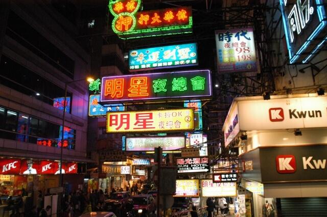 香港ネイザンロードのネオン