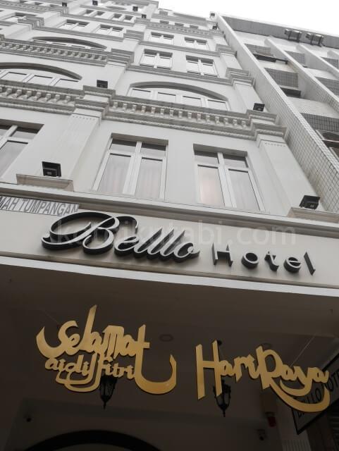 ジョホールバルのベロホテルの外観