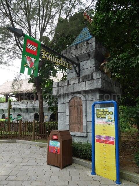 レゴランドマレーシアのキングダムエリア
