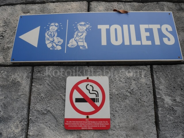 レゴランドマレーシアのトイレ標識