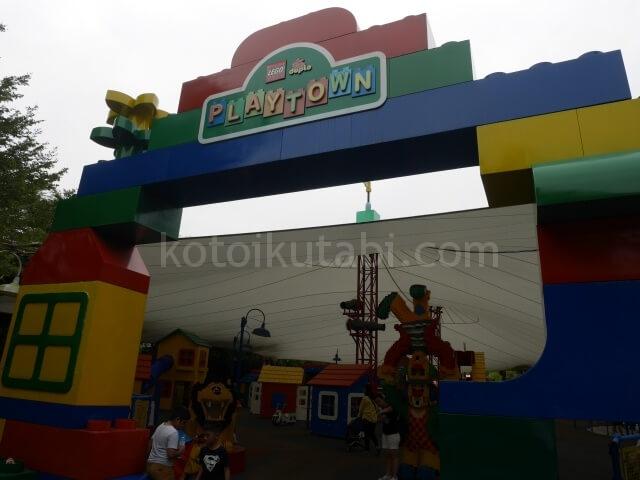 レゴランドマレーシアのイマジネーションエリアにあるプレイタウン