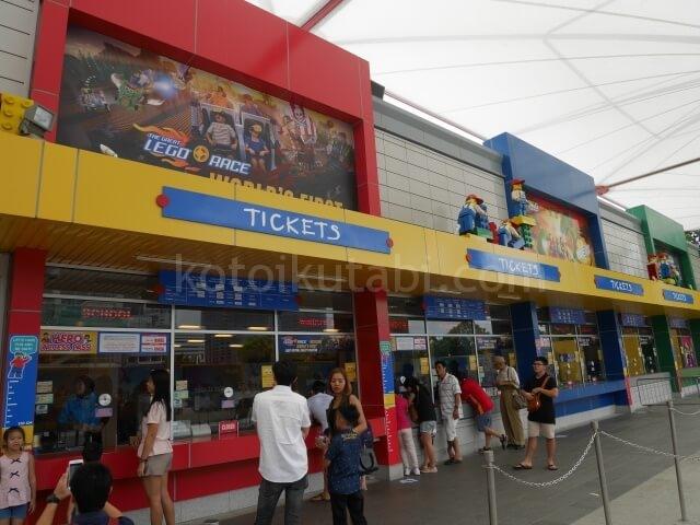 レゴランドマレーシアのチケット売り場