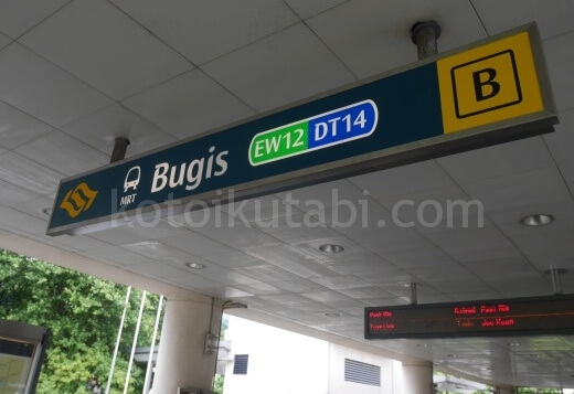 シンガポール地下鉄(MRT)の駅
