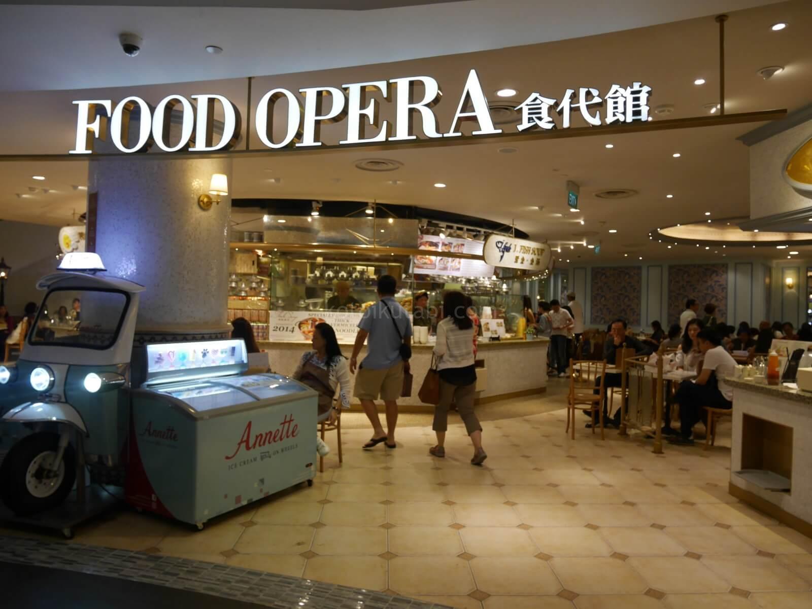 ION Orchardのフードコート「FOOD OPERA」