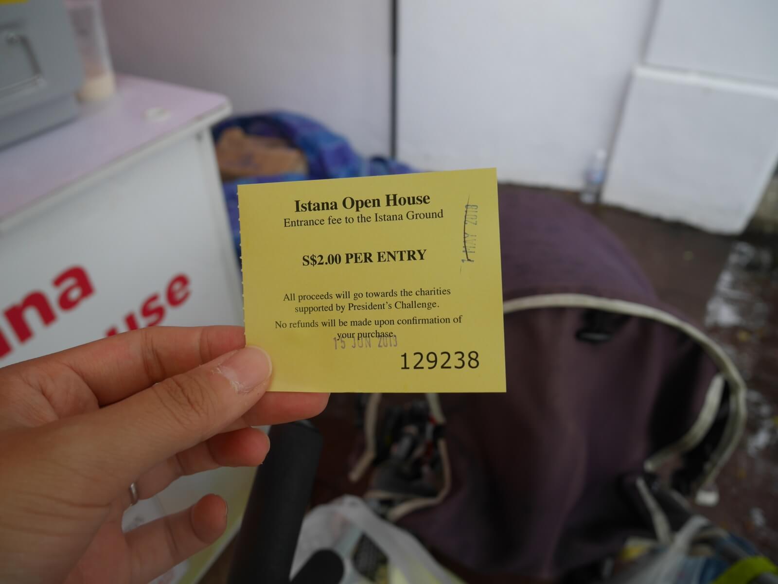 シンガポールの首相官邸「イスタナ」オープンハウスのチケット