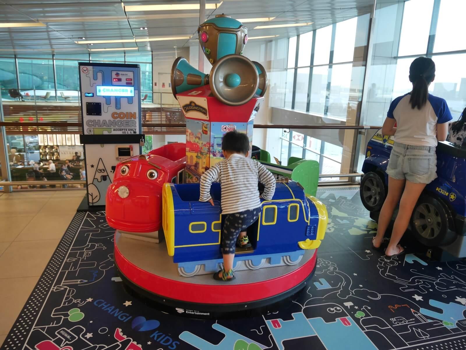チャンギ空港の子ども用プレイエリア