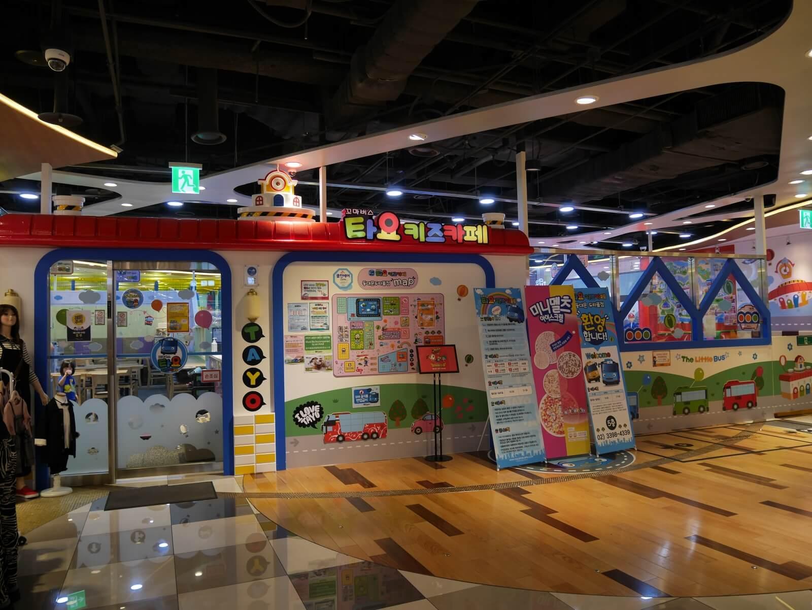 ソウルのキッズカフェ外観