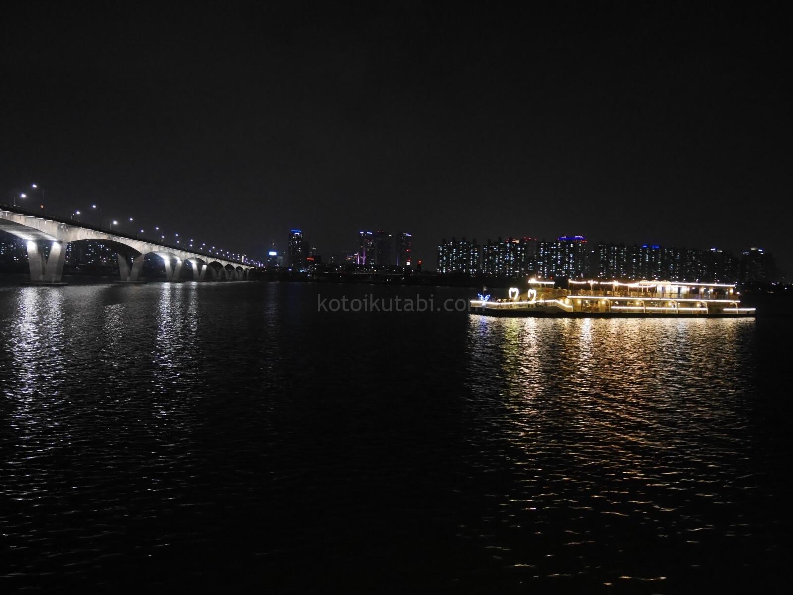 ソウルクルーズ船