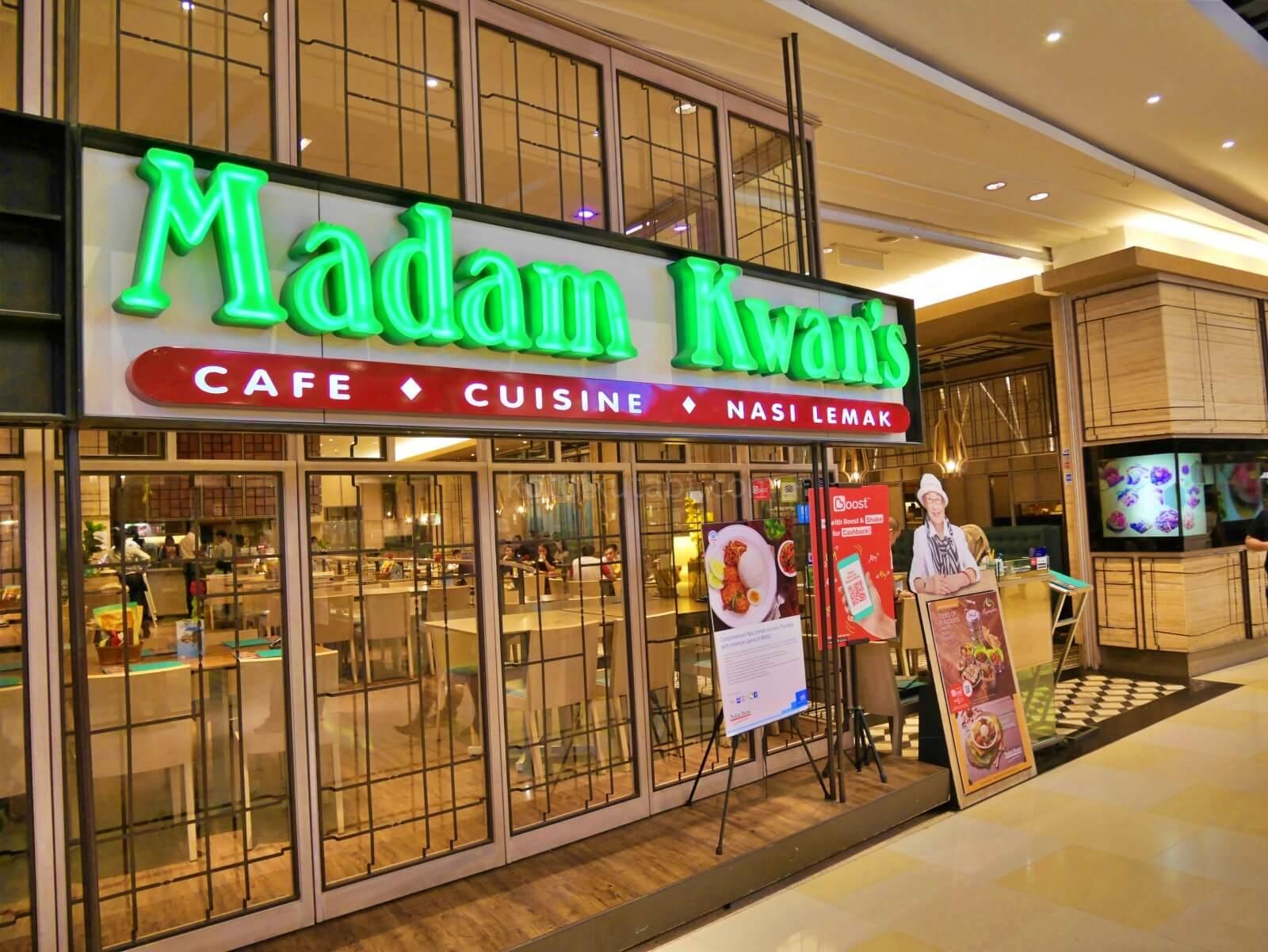 パビリオン内のMadamKwan's